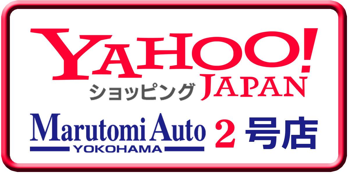 Yahoo!2号店