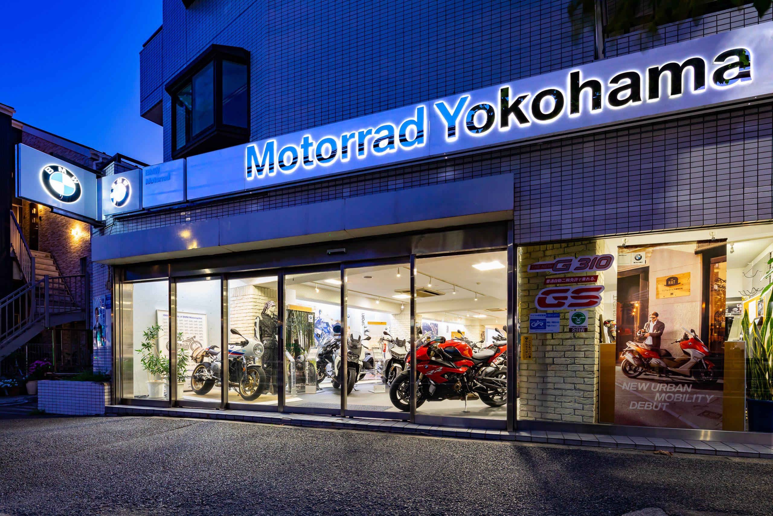モトラッド横浜